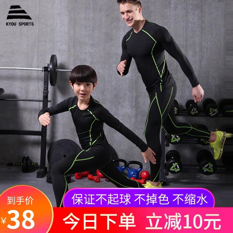 儿童弹力紧身衣男女运动篮球训练服