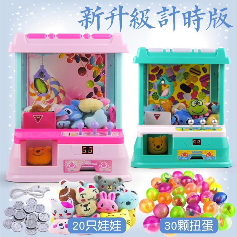 彩虹��和�抓娃娃�C迷你�A公仔�C吊玩具小型家用投�盘枪��C游��C