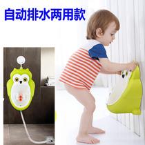 宝宝小便器男孩挂墙式小便池小孩尿盆儿童站立式便斗尿壶男童坐便