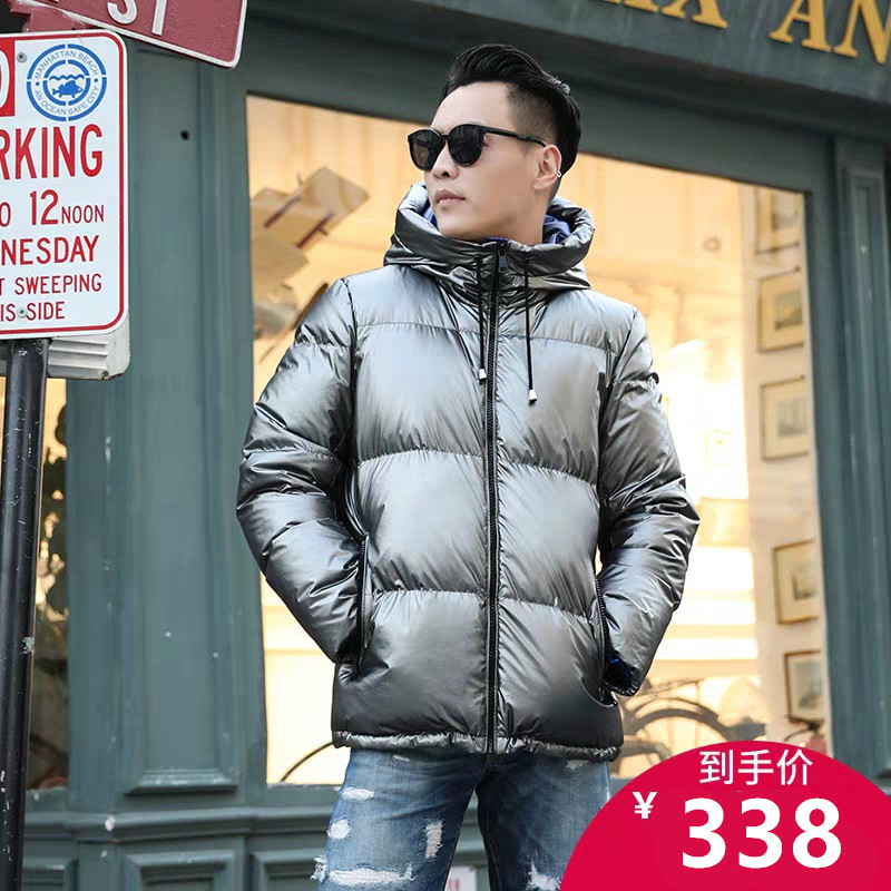 2019 winter new white goose down down jacket mens short thickened Plush Korean fashion loose casual coat trend