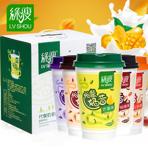 【逆天疯抢】控食饱腹绿瘦代餐奶昔12杯