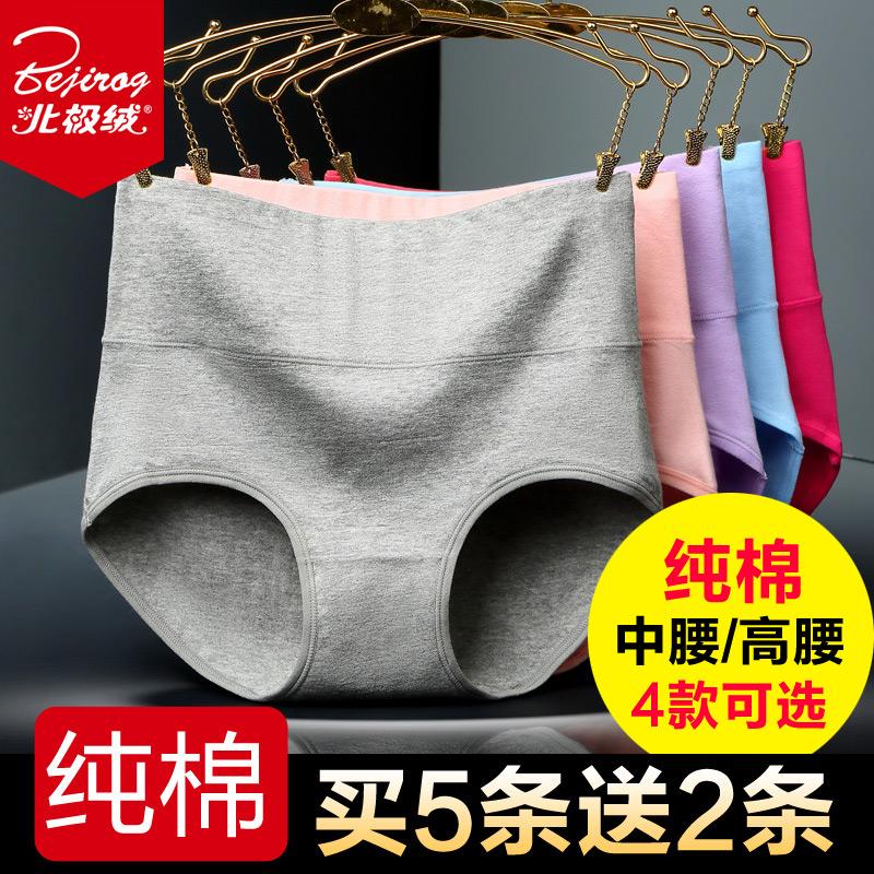 Beijirong трусы женщина хлопок с колена хлопок ткань талия 100% большой двор кружево хлопок мисс трусики