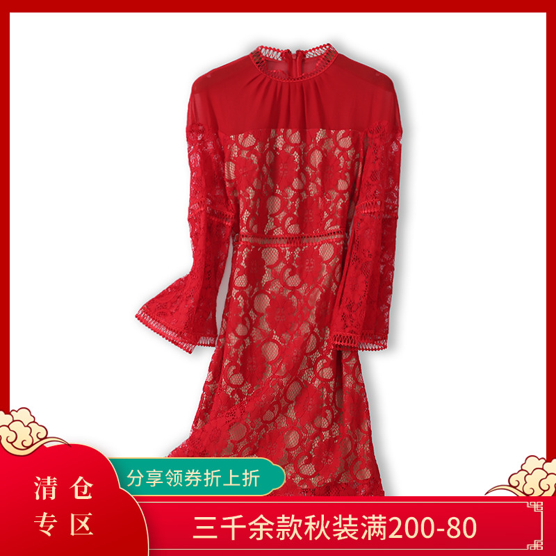 Counter withdrawal womens W series banquet heroine light luxury hollow out lace nine point trumpet sleeve dress autumn