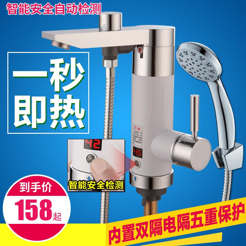 瑞玻仕即热式电热水龙头1秒快速加热洗澡淋浴安全检测电热水器