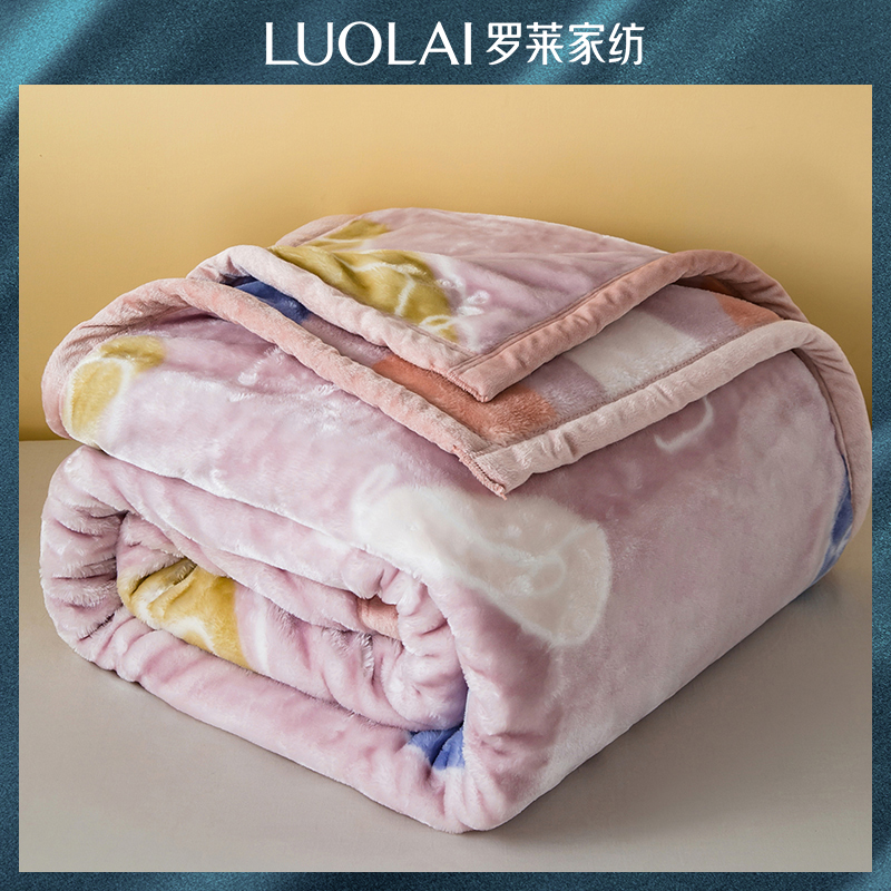 罗莱家纺床上用品双人床双层被子评价好不好