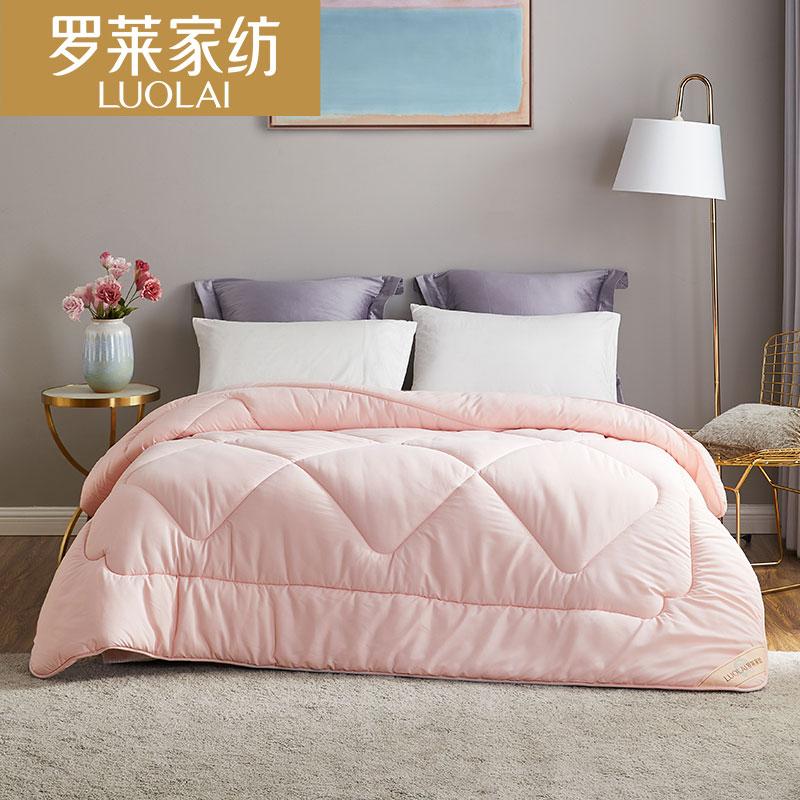 羅萊家紡床上用品秋冬纖維被子被芯單雙人床纖柔春秋被冬被