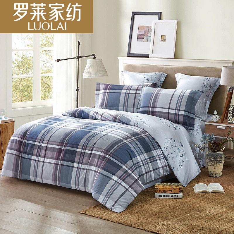 罗莱家纺四件套全棉斜纹床单床上用品4件套件简约风1.5/1.8米床