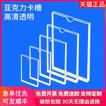 切割diy定制透明塑料亚克力板有机玻璃定做手办展示盒鱼缸盖隔板