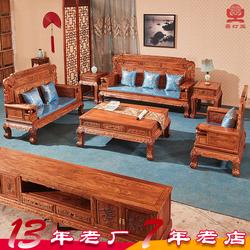 国标刺猬紫檀国宝沙发红木 非洲花梨木 新中式中式客厅组合 红木