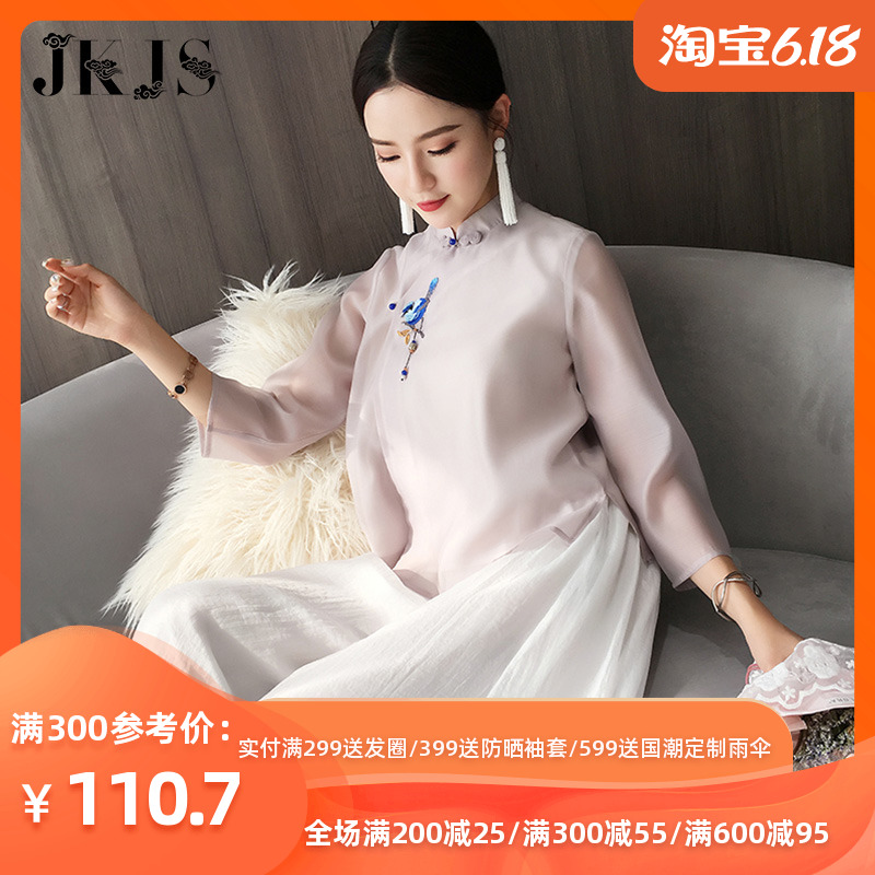 Hanfu female summer Chinese style Han elements womens daily improved version of the Tang Dynasty Republic of China modern