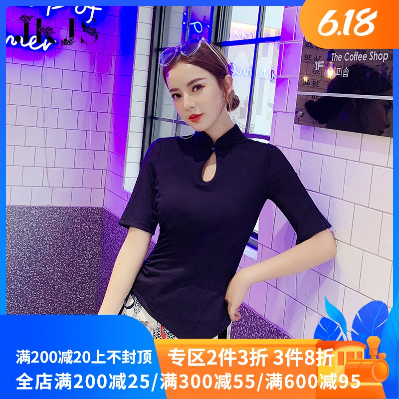 Hanfu female summer young version of the Republic of China retro women 's clothing Chinese style Han elements modern cheongsam Change