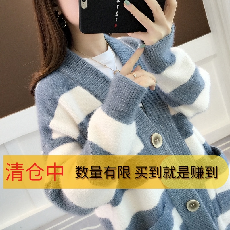 New style jacket cardigan sweater in spring of 2019 womens color contrast stripe is very fairy lazy style, and wear loose sweater