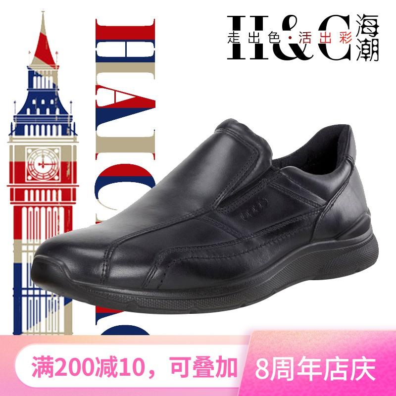 ECCO爱步男鞋春夏新款时尚休闲商务套脚男鞋511524 代购