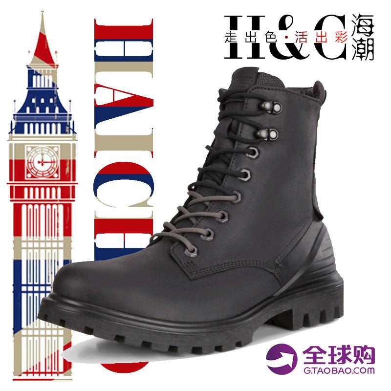 ECCO爱步秋冬新款系带户外休闲短靴时尚男鞋460354正品代购