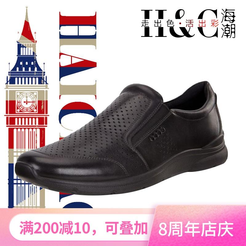 ECCO爱步新品 简约套脚鞋男鞋 511644正品代购