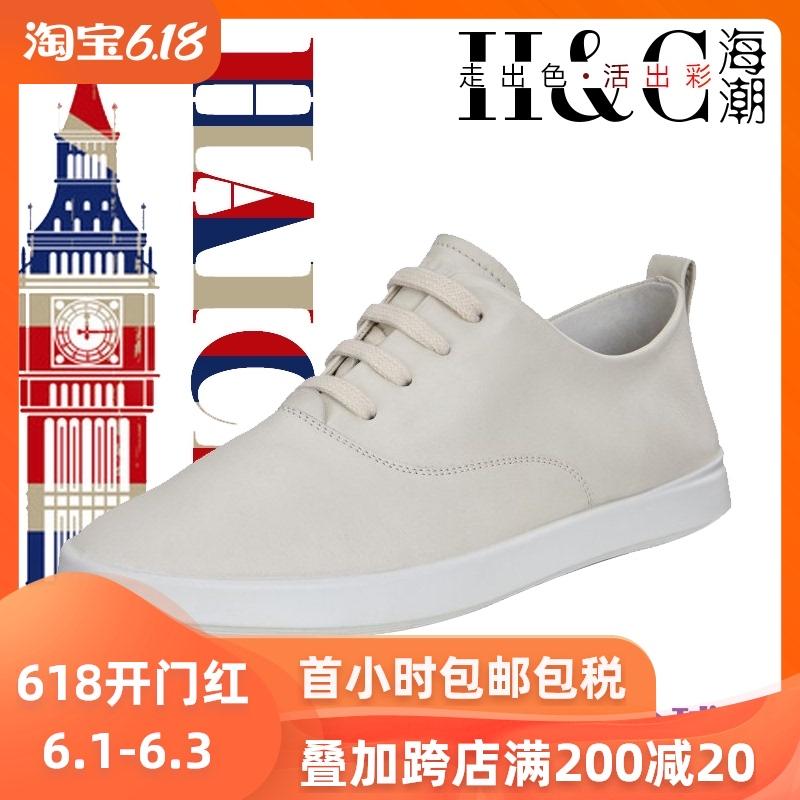 ECCO爱步女鞋春夏新款牛皮舒适轻便透气休闲鞋205003正品代购