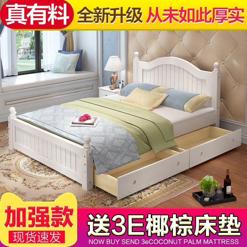 简约现代双人床欧式1.5米1.8m单人床经济型实木床地中海主卧婚床