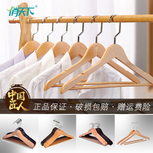 Beautiful world solid wood clothes rack hanging sun-drying clothes rack household clothes hanger clothes rack wooden wood clothing store