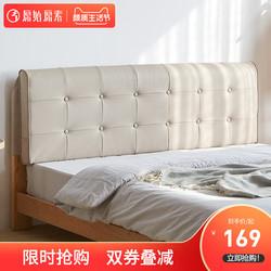 原始原素加厚床头软包靠垫北欧现代简约榻榻米床可拆洗软靠E1212