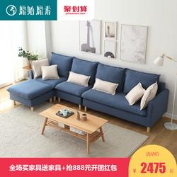原始原素全实木沙发北欧简约现代实木布艺沙发小户型环保客厅家具