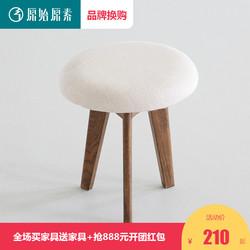 原始原素全实木软包梳妆凳胡桃色橡木圆凳换鞋凳北欧简约化妆凳子