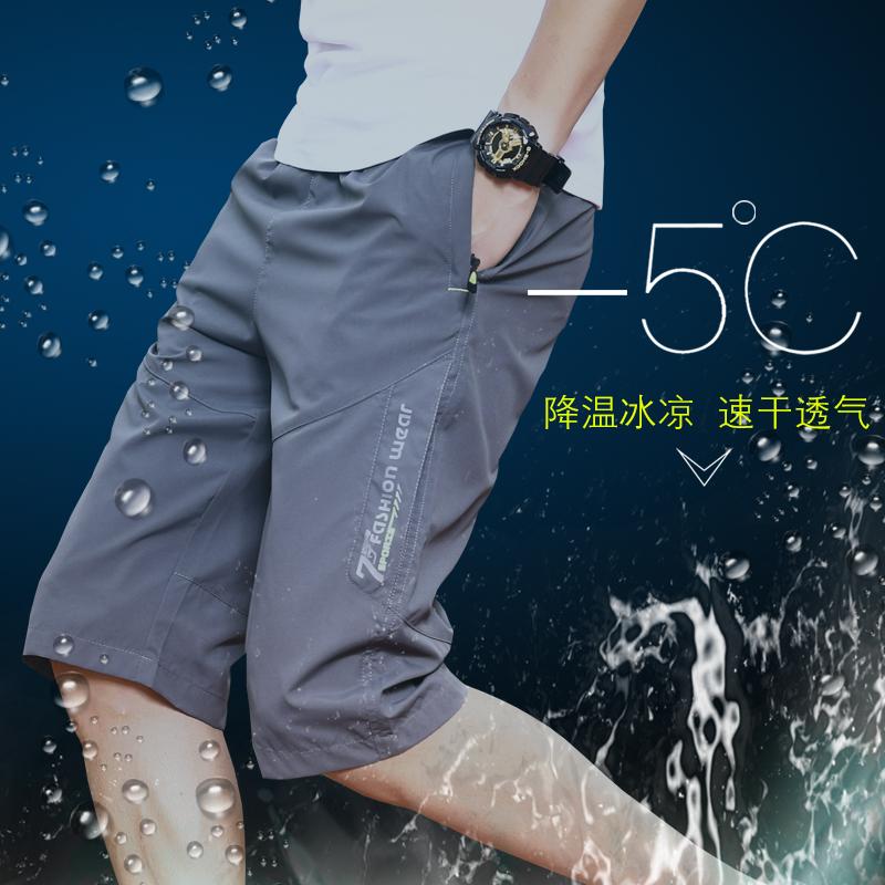 夏季运动七分裤男宽松休闲速干大码沙滩裤7五分裤子男士短裤夏天