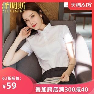 泽明斯白衬衫女短袖职业OL面试正装夏季新款薄款工作服工装棉衬衣品牌