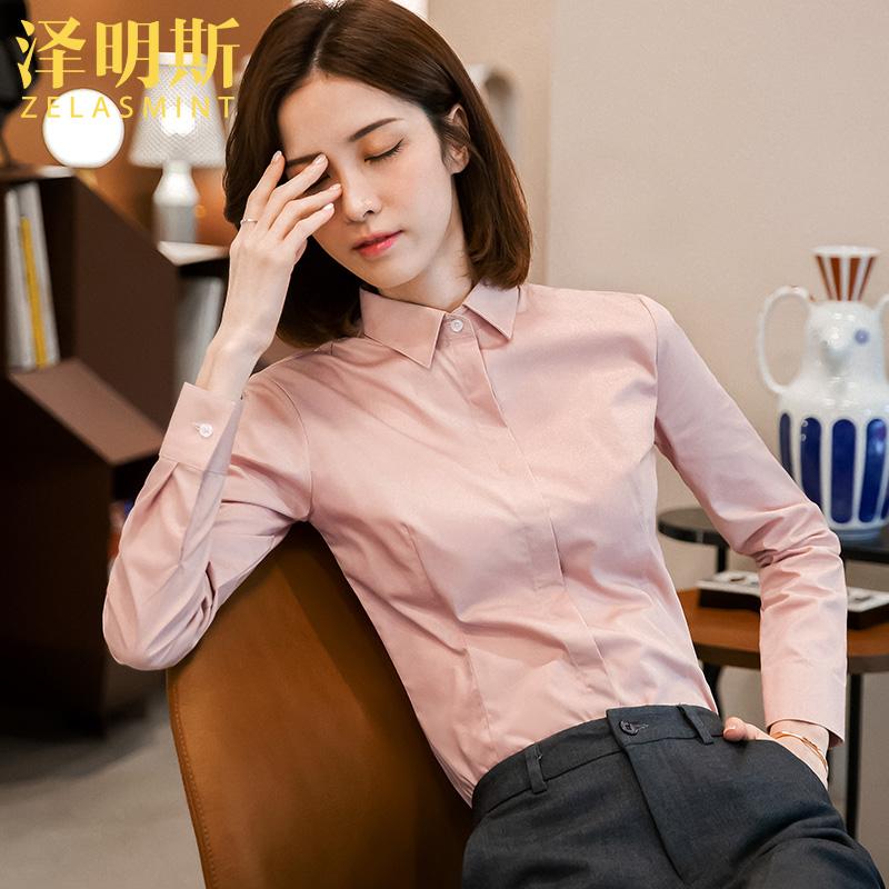 泽明斯职业白衬衫女长袖面试正装秋装新款工作服工装粉色衬衣2019