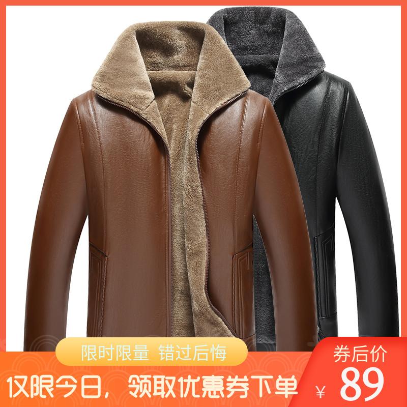 秋冬季中老年皮夹克男大毛领加绒加厚爸爸装大码宽松皮衣男士外套