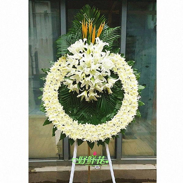 Flowers for funerals in Boxing County, Wudi County, Binzhou City, Shandong Province