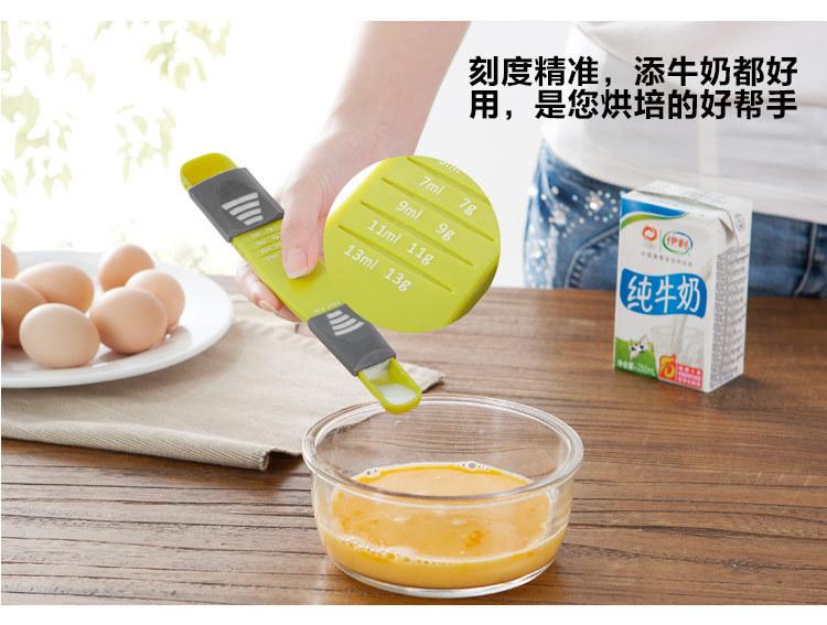 双头八档可调节带刻度量勺 量匙 汤匙茶匙 克勺 奶粉勺 调料勺