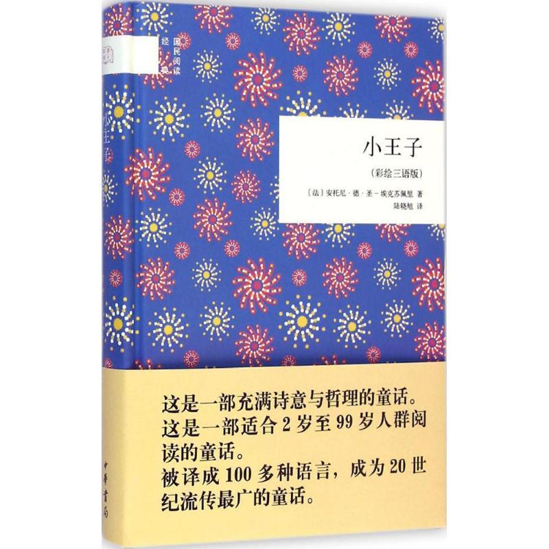 Другие иностранные языки Артикул 626334651699