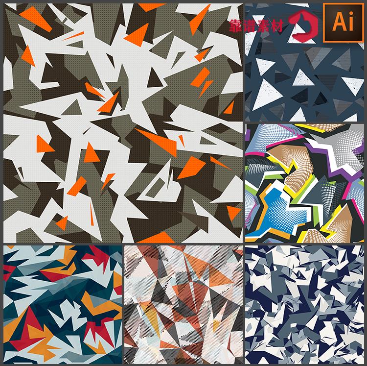 Дизайн и конструирование одежды Артикул 617397614371