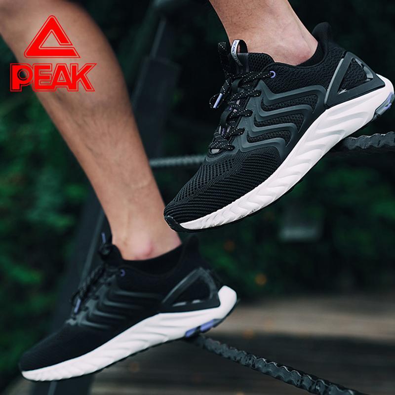 【送定制小球】匹克态极天择男女鞋跑步鞋减震运动鞋天泽科技跑鞋