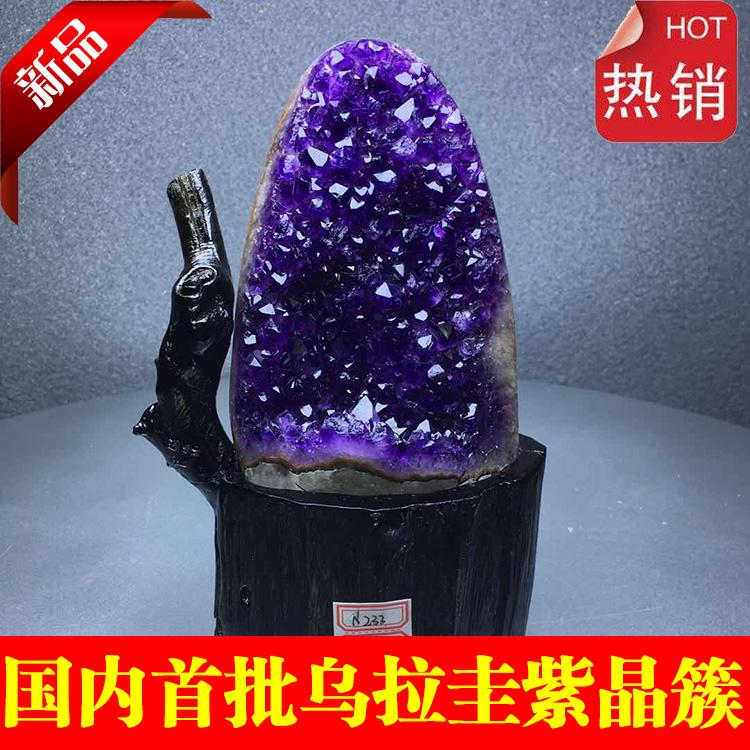 天然生长乌拉圭紫晶簇小摆件紫水晶簇原石养水晶摆件招财消磁水晶