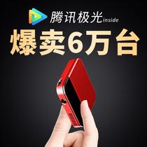迷你微型投影4k白天3D智能安卓投影機WIFI家庭影院小型手機無線1080P新款投影儀家用辦公高清2018瑞格爾rigal