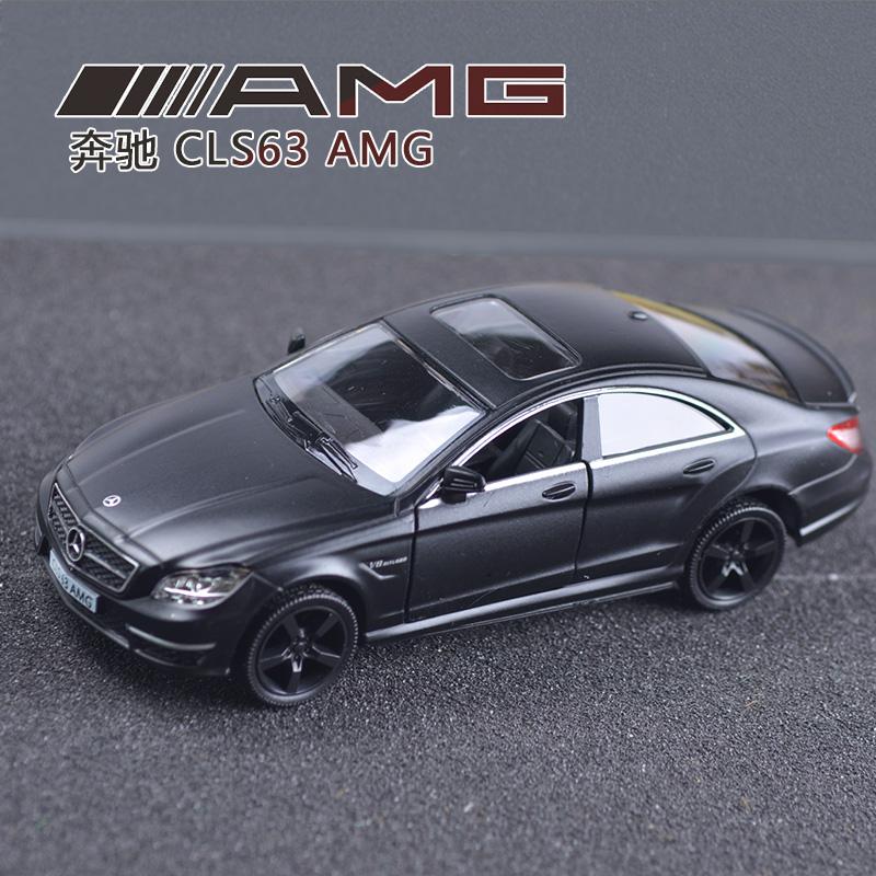 合金奔驰CLS63AMG汽车模型仿真宝马车模儿童玩具小汽车回力车摆件