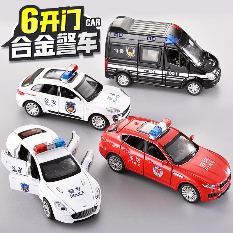 儿童玩具警车 合金警察车110大号仿真车模金属汽车模型男孩小汽车