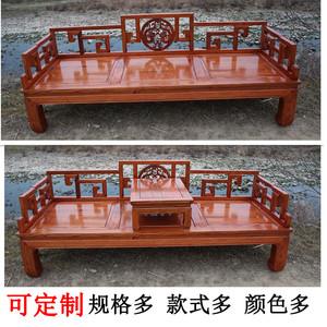 新中式实木三人沙发会客厅罗汉床榆木质双人位贵妃躺椅简约小户型