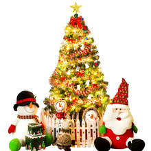 Langsen New Year Spring Festival Shop Decoration Christmas Tree Package 1.5 m 1.8 m 2.1 m 3 m 60 cm encryption