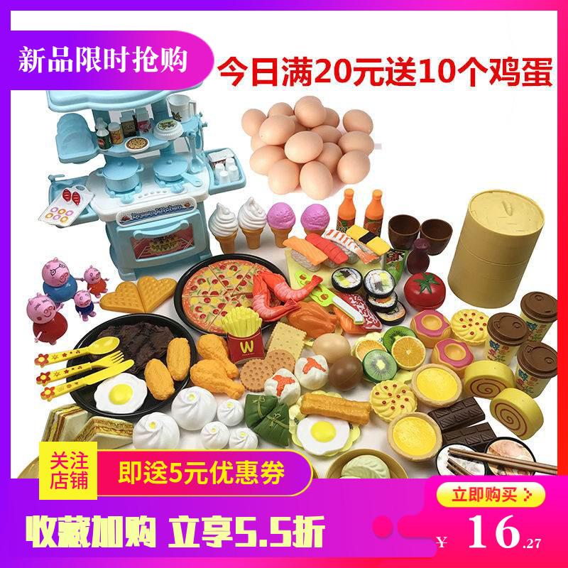 过家家厨房玩具套装做饭仿真迷你女孩儿童厨具煮饭蒸笼宝宝男孩(用13.31元券)