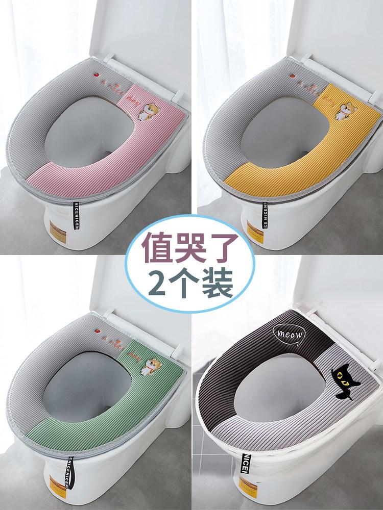 家用马桶坐垫套通用四季防水厕所坐便器垫子圈套罩拉链带提手套子