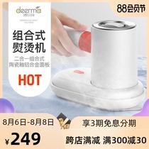 科西手持挂烫机家用差旅便携可折叠蒸汽小型烫衣熨烫机烫斗keheal