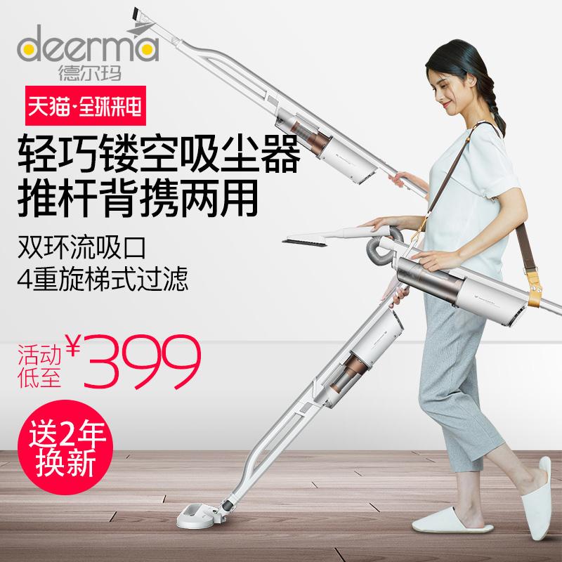 德尔玛吸尘器家用小型迷你强力手持式大功率静音地毯除螨虫手持式