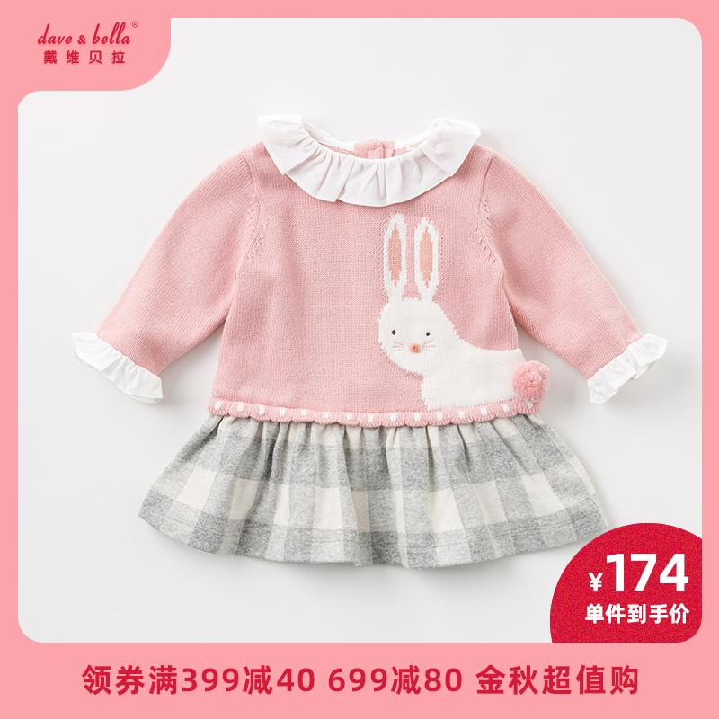 davebella戴维贝拉2019秋冬新装女童宝宝粉色兔子棉毛针织连衣裙10-14新券