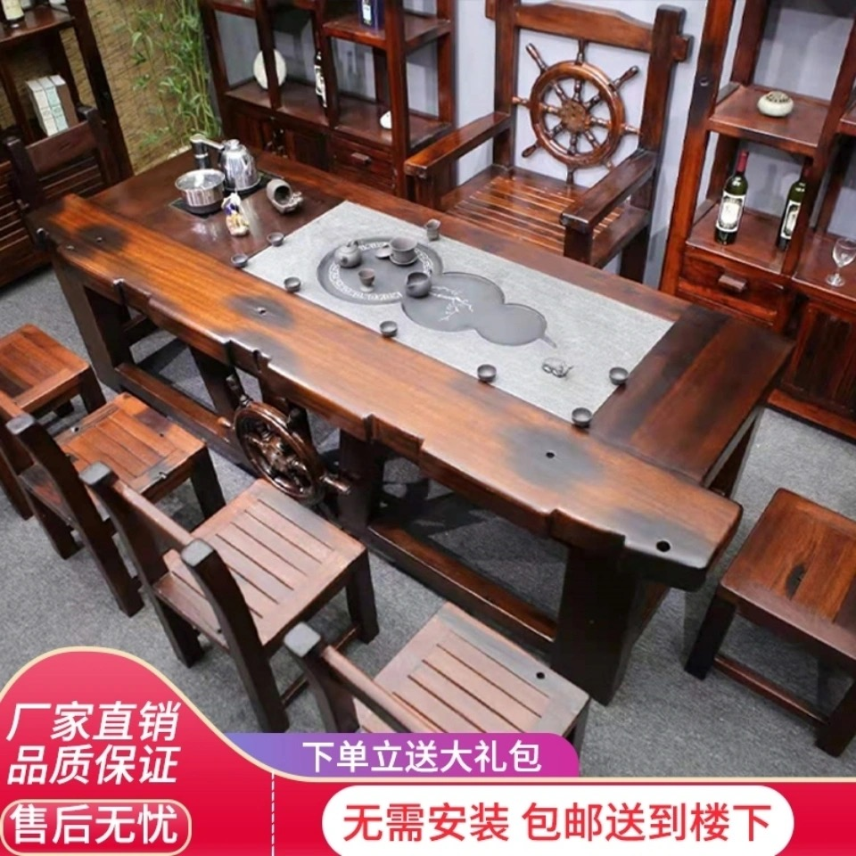 Old boat wooden tea table and chair combination balcony Kung Fu tea table Chinese small tea table antique solid wood tea table boat rudder set