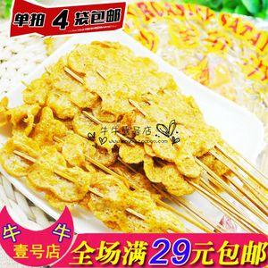 泰国零食特产如意牌沙嗲鱼片沙爹鱼串80后怀旧儿时零食品90g24串