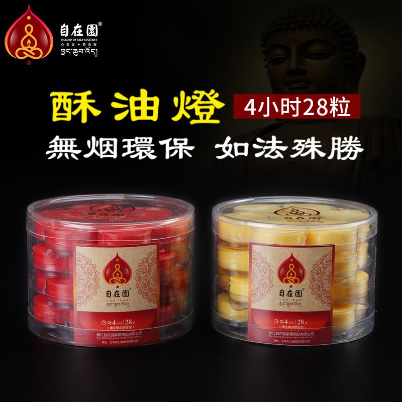 Масленные свечи Артикул 563117603535