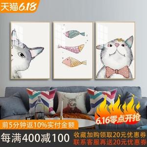 北欧风客厅装饰画ins风格卧室猫咪挂画沙发背景墙壁画儿童房墙画