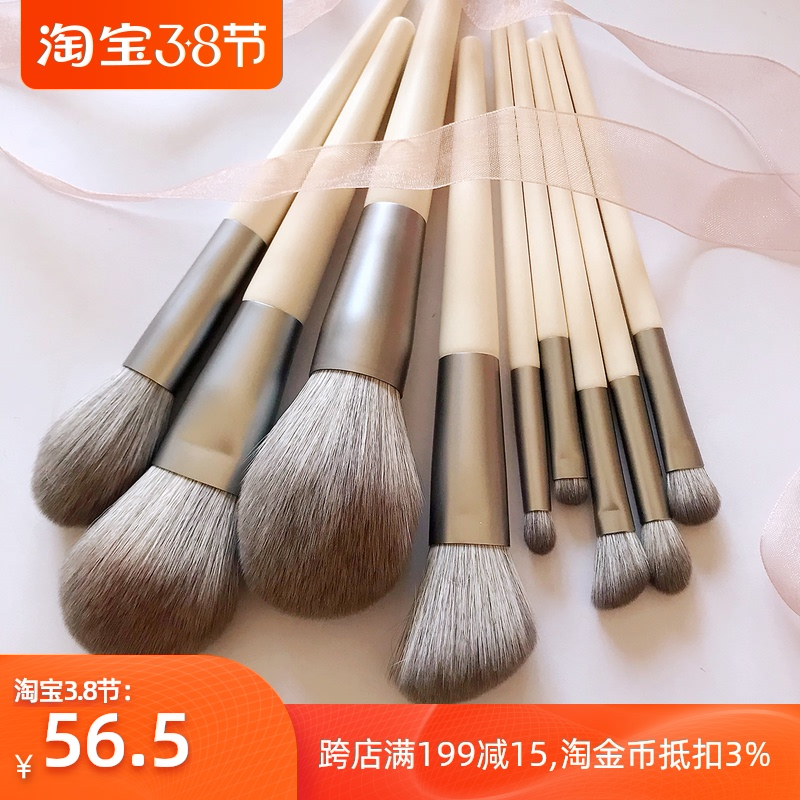 White tea 9 bare brushes makeup brush, powder brush, blush brush, high gloss brush, eye shadow brush, makeup tool.
